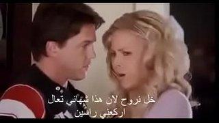 فيلم كوميدي مترجم للكبار فقط سكس عربي في Iporntv.me