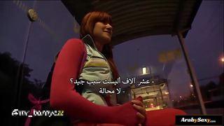 نيك اوروبي في الشارع سكس مقابل المال مترجم هواة ممارسة الجنس العربي