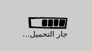 عرب سكس، يمارس الجنس مع عرب كس الجنس، XXX عرب فيديو اباحي في ...