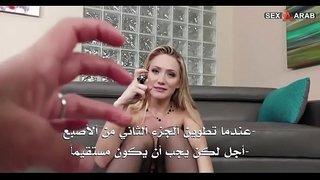 فيديو نيك حار و ساخن و اقوى بورنو مع نجمة السكس هواة ممارسة الجنس ...