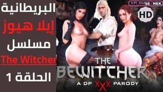 مسلسلات مصرية قديمة يوتيوب سكس عربي في Iporntv.me